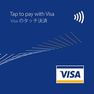 Visa Tokyo 2020 - Card