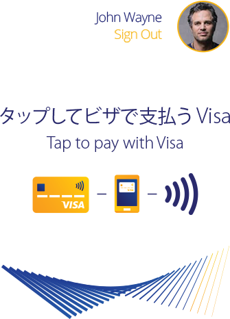 Visa Tokyo 2020 - Illustration