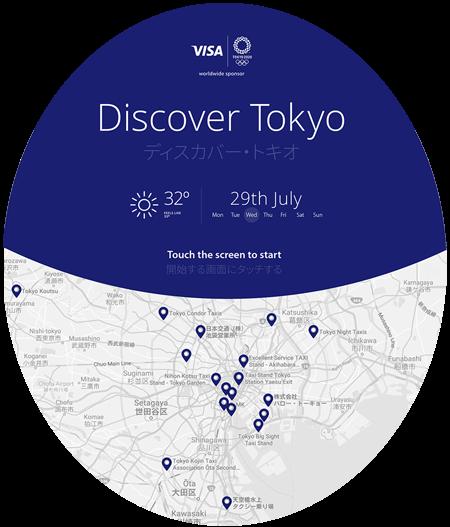 Visa Tokyo 2020 - Discover Tokyo