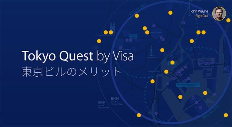 Visa Tokyo 2020 - Screen 01