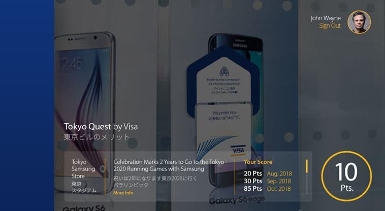 Visa Tokyo 2020 - Screen 04